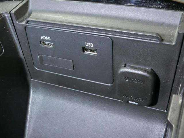 XD Lパッケージ ワンオーナー 革シート 電動シート 安全装備 衝突被害軽減システム 横滑り防止機能 ABS エアバッグ オートクルーズコントロール 盗難防止装置 アイドリングストップ バックカメラ ETC CD(16枚目)