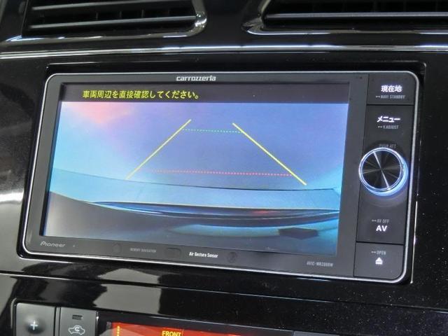 ハイウェイスター S-ハイブリッド ハイブリッド ワンオーナー 衝突被害軽減システム 横滑り防止機能 ABS エアバッグ オートクルーズコントロール 盗難防止装置 アイドリングストップ バックカメラ ETC ミュージックプレイヤー接続可(8枚目)
