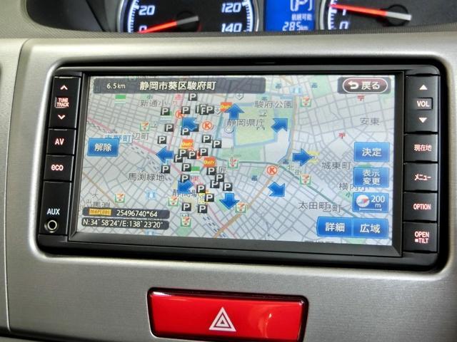 見やすい画面と快適操作でドライブをサポートするメモリーナビゲーション