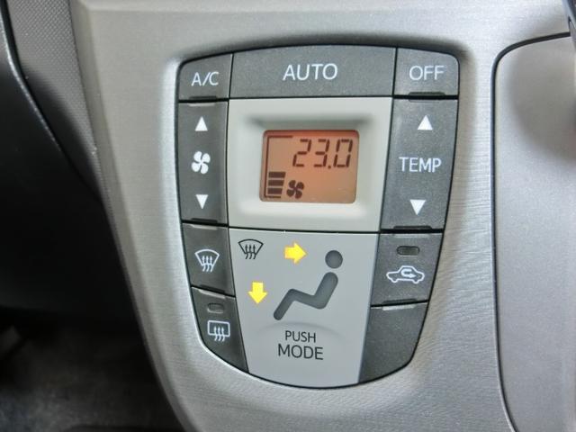 気温を設定すれば車内の温度を快適に保つオートエアコン