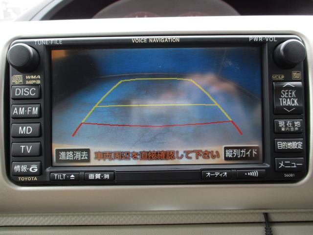 150r Gパッケージ HDDナビBカメラパワスラETC(11枚目)