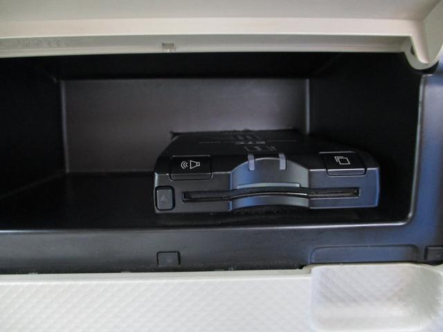 150r Gパッケージ HDDナビBカメラパワスラETC(14枚目)