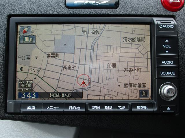 α HDDインターナビBカメラ地デジDVDクルコンHID(10枚目)