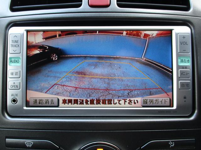 150X Mパッケージ 純正ナビBカメラ地デジDVD再生(13枚目)