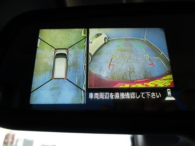 「日産」「デイズルークス」「コンパクトカー」「静岡県」の中古車13