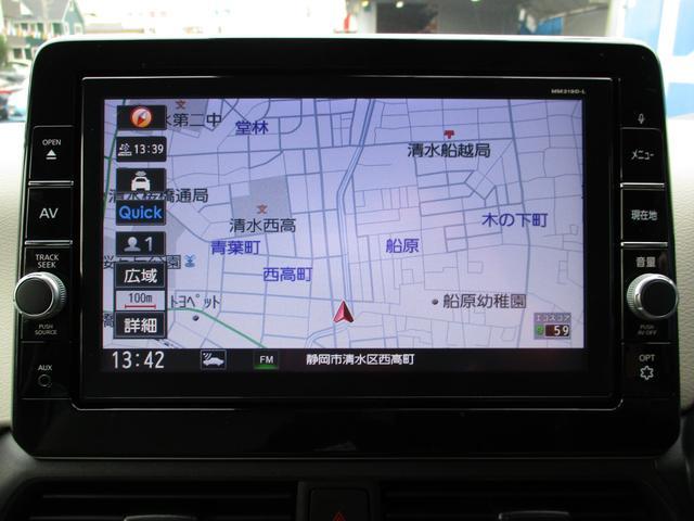 S メモリーナビBカメラフルセグDVD衝突軽減ドラレコETC(12枚目)