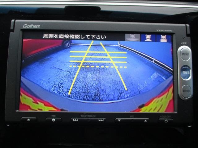 ハイブリッドLX 純正メモリーナビバックモニタースマートキーオートエアコンCTBAクルコンオートライトLED(13枚目)