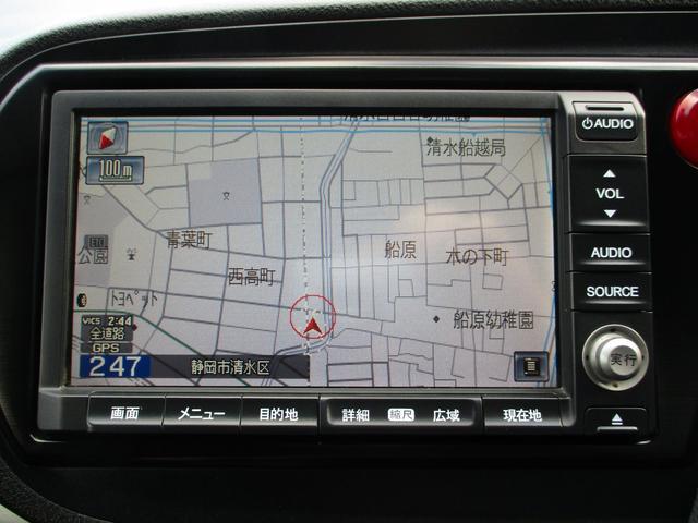 XL インターナビセレクト HDDインターナビバックモニターフルセグDVD再生スマートキーETCクルコンハーフレザーシートドラレコオートライトHIDフォグ16インチアルミ(12枚目)
