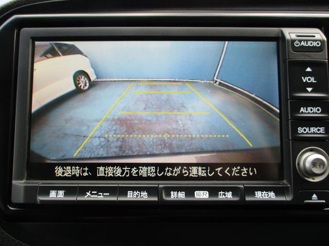 XL インターナビセレクト HDDインターナビバックモニターフルセグDVD再生スマートキーETCクルコンハーフレザーシートドラレコオートライトHIDフォグ16インチアルミ(13枚目)