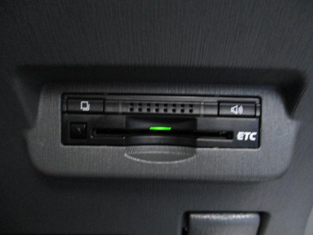 Sツーリングセレクション 純正メモリーナビバックモニターフルセグBluetoothスマートキーETCオートライトLEDフォグ17インチアルミ(16枚目)