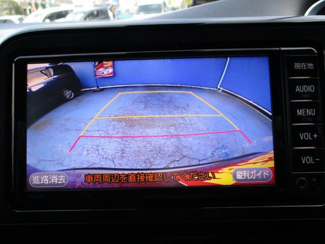 X 純正メモリーナビバックモニターBluetoothスマートキーETCパワスラ衝突軽減レーンキープオートハイビームAストップ(13枚目)