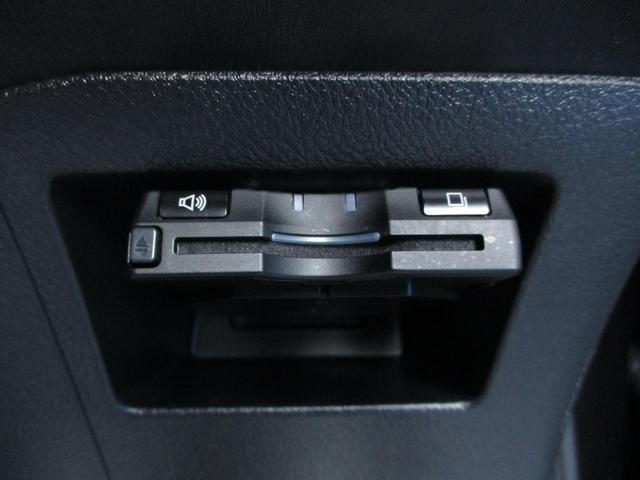 F シエル HDDナビ フルセグTV DVD再生 Bluetooth スマートキー ETC オートライト HID フォグ(15枚目)