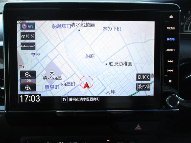 G・Lターボホンダセンシング 純正9インチナビRカメラ フルセグDVD Bluetooth ドラレコETC クルコン オートライトLED フォグ 両側パワスラ 衝突軽減 レーンアシスト 純正15インチAW(12枚目)