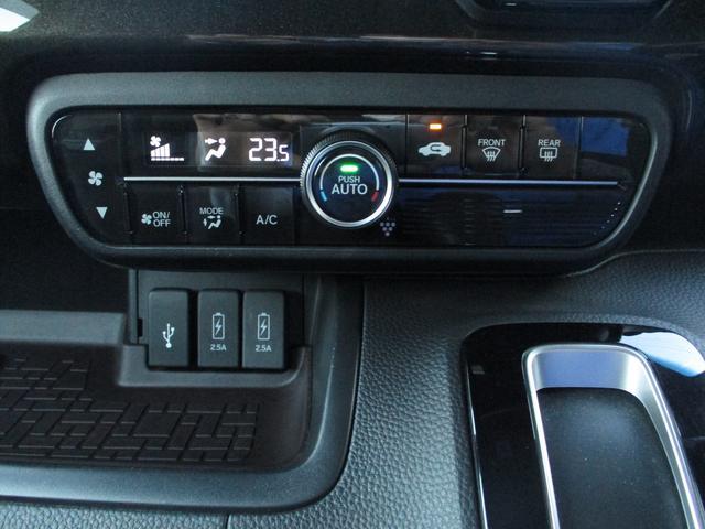 G・Lターボホンダセンシング 純正9インチナビRカメラ フルセグDVD Bluetooth ドラレコETC クルコン オートライトLED フォグ 両側パワスラ 衝突軽減 レーンアシスト 純正15インチAW(16枚目)