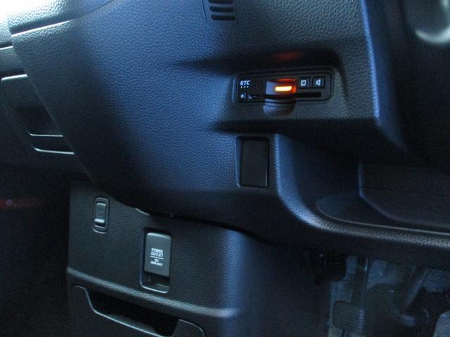 G・Lターボホンダセンシング 純正9インチナビRカメラ フルセグDVD Bluetooth ドラレコETC クルコン オートライトLED フォグ 両側パワスラ 衝突軽減 レーンアシスト 純正15インチAW(17枚目)