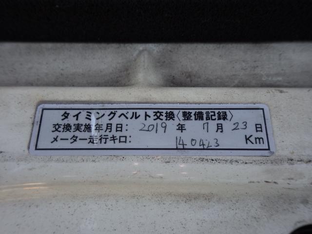 「トヨタ」「ランドクルーザープラド」「SUV・クロカン」「静岡県」の中古車27