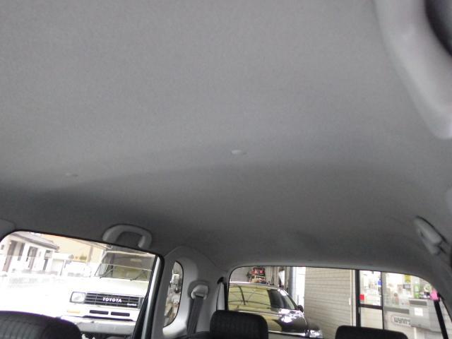 「スズキ」「MRワゴン」「コンパクトカー」「静岡県」の中古車20