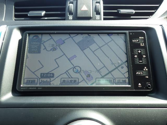 250G Sパッケージリラックスセレクション 純正アルミ スマートキー プッシュスタート HID HDDナビ バックカメラ Bluetooth ETC 前席パワーシート リアリクライニングシート パドルシフト トランクスポイラー(21枚目)