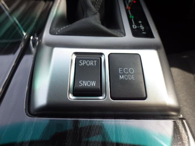 250G Sパッケージリラックスセレクション 純正アルミ スマートキー プッシュスタート HID HDDナビ バックカメラ Bluetooth ETC 前席パワーシート リアリクライニングシート パドルシフト トランクスポイラー(24枚目)