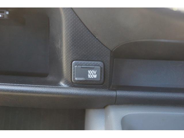 100V電源付。PC充電も可能です。
