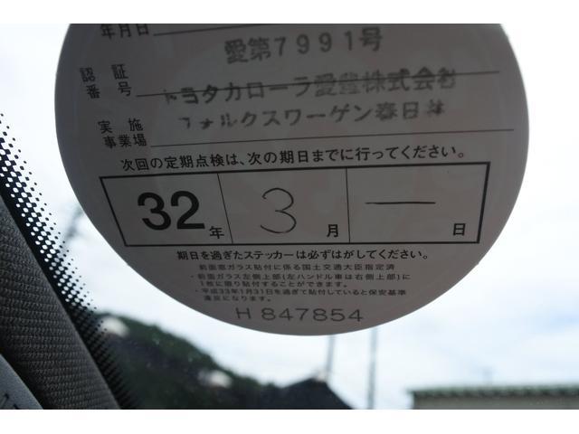 GTI(24枚目)