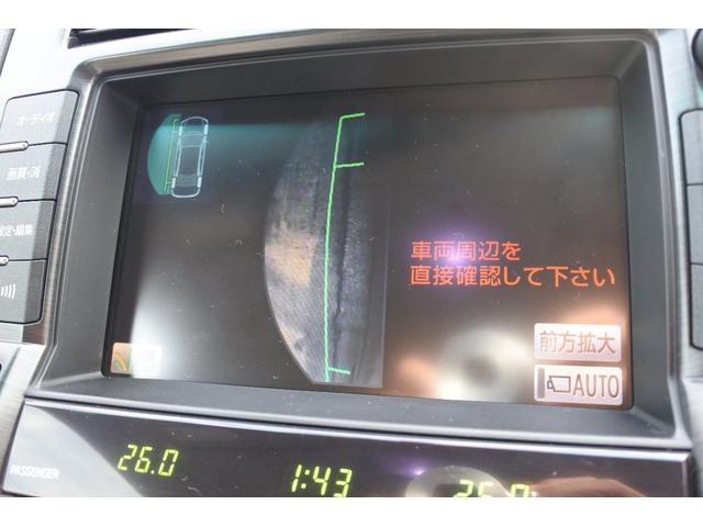 ロイヤルサルーン HDDナビ・フルセグ・Bluetooth対応・バックモニターサイドモニター付・純正ビルトインETC付・プッシュスタート・禁煙車・消毒済み(ウィルス対策)・(10枚目)