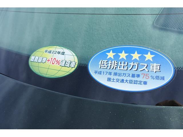 ロイヤルサルーン HDDナビ・フルセグ・Bluetooth対応・バックモニターサイドモニター付・純正ビルトインETC付・プッシュスタート・禁煙車・消毒済み(ウィルス対策)・(33枚目)