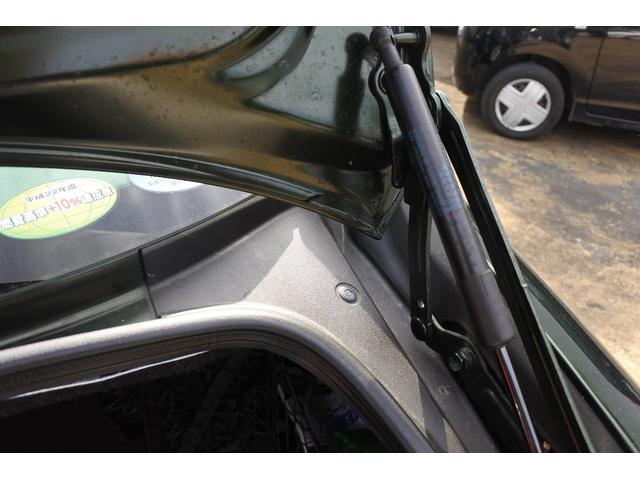 ロイヤルサルーン HDDナビ・フルセグ・Bluetooth対応・バックモニターサイドモニター付・純正ビルトインETC付・プッシュスタート・禁煙車・消毒済み(ウィルス対策)・(34枚目)