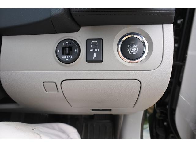 ロイヤルサルーン HDDナビ・フルセグ・Bluetooth対応・バックモニターサイドモニター付・純正ビルトインETC付・プッシュスタート・禁煙車・消毒済み(ウィルス対策)・(39枚目)