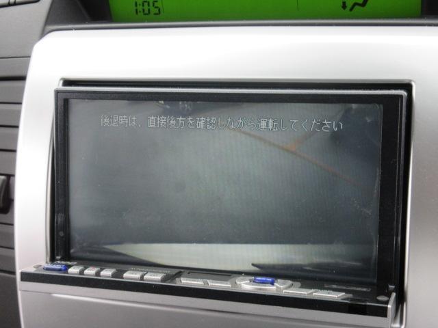 マツダ プレマシー 20S 両側電動スライドドア HDDナビ バックカメラ ET