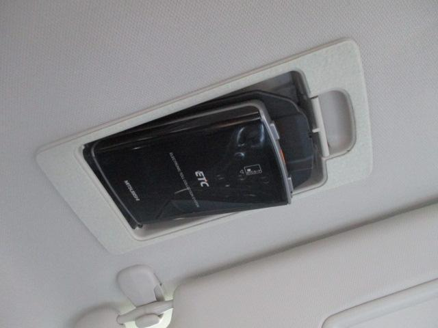 「マツダ」「アテンザワゴン」「ステーションワゴン」「静岡県」の中古車5