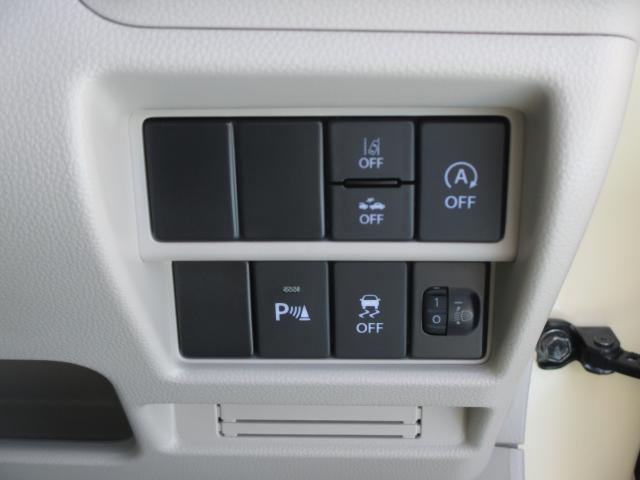 アイドリングストップシステムは燃費向上に貢献します!衝突被害軽減ブレーキも装備しています!