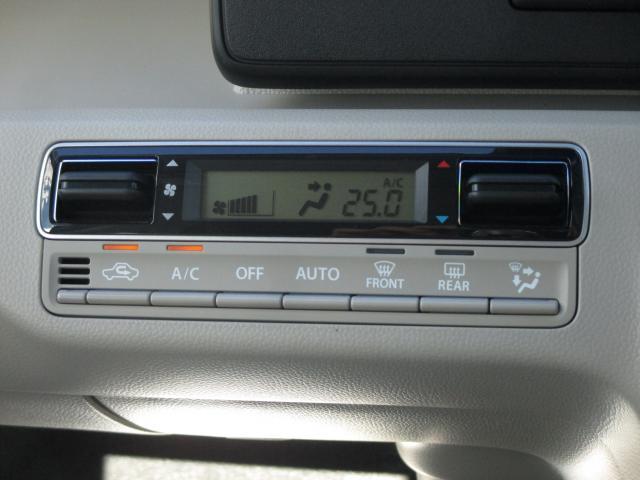 オートエアコン装備!季節を問わず車内を快適な温度に保ちます!