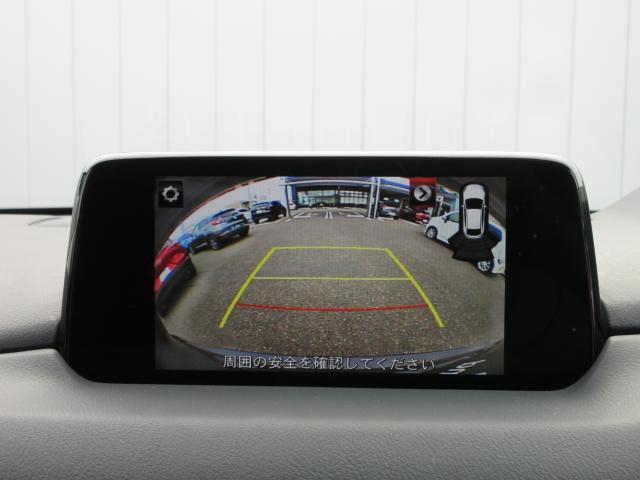 XD Lパッケージ XDーLパッケージ マツダコネクトSDナビ フルセグTV バック・サイドカメラ サンルーフ パワーリフトゲート 純正19インチア(5枚目)