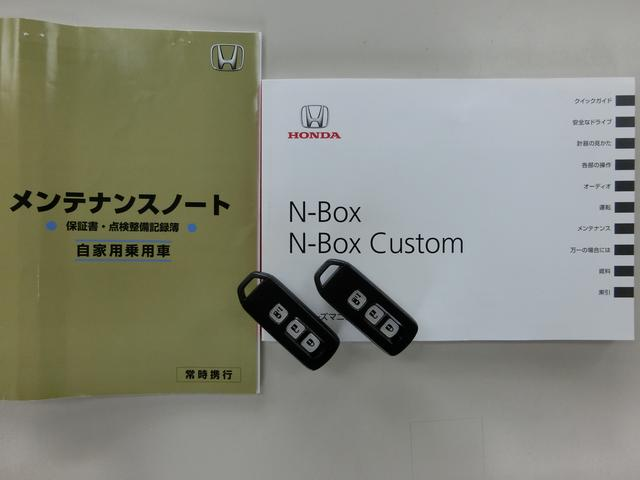 ホンダ N BOX G Lパケ2トーンカラースタイル 電動ドア ナビTV 禁煙車
