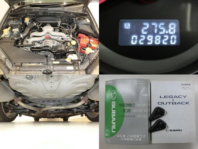 スバル レガシィB4 2.0R 4WD HID 1オーナー 全年記録簿 禁煙車