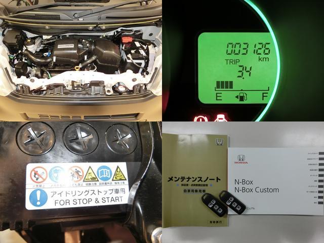 G Lパケ エレメントスタイルPKG 両側電動 ナビBカメラ(20枚目)