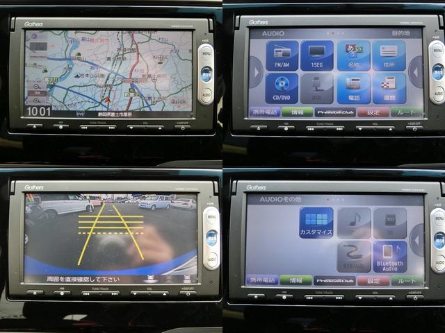 ホンダ フィットハイブリッド 1.5HV Sパケ ナビTV Bカメラ BT ETC 禁煙車