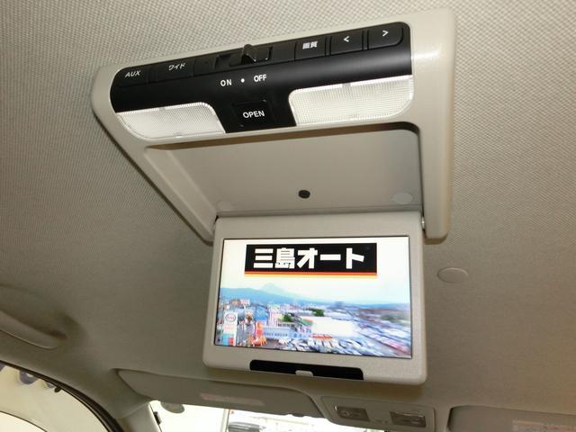 日産 セレナ 2.0HWS 両側電動 ナビTV 後席天吊モニター 禁煙車