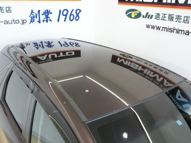 HVナビプレミアム 地デジ Bモニター 新品タイヤ 禁煙車(19枚目)