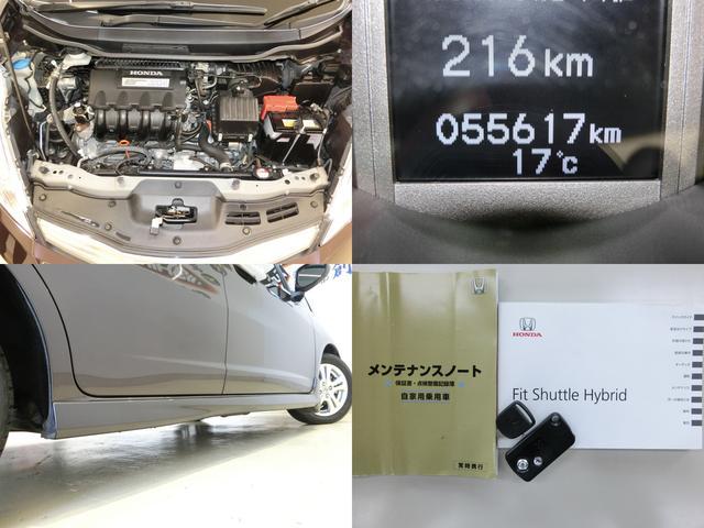 HVナビプレミアム 地デジ Bモニター 新品タイヤ 禁煙車(20枚目)