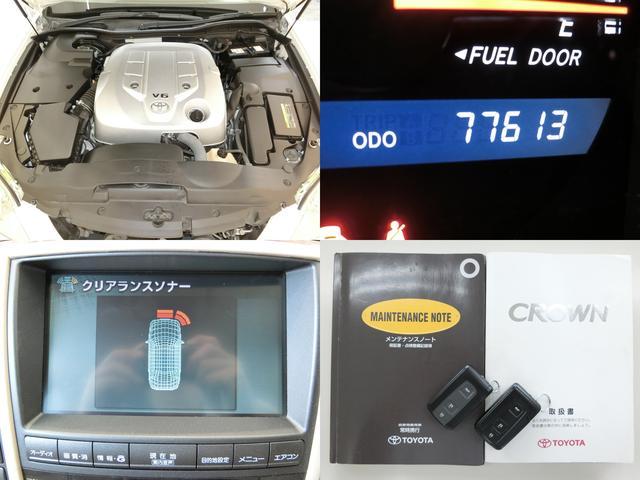 トヨタ クラウン 2.5ロイヤルサルーン フルセグ 純正ナビBカメラ 禁煙車