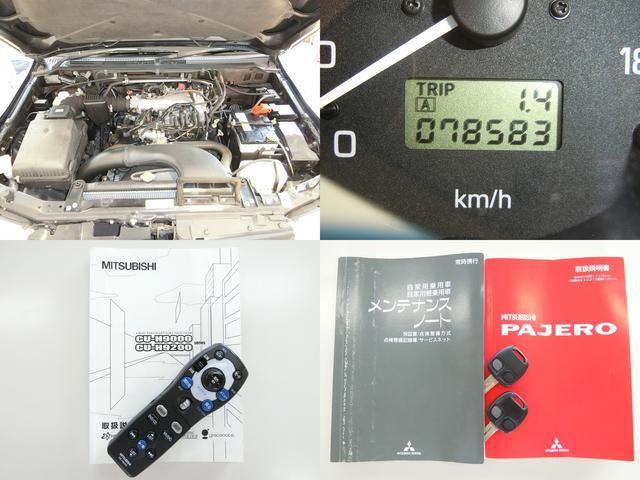 最終型3.0アクティブフィールド 黒半革 電動 ナビBカメラ(20枚目)