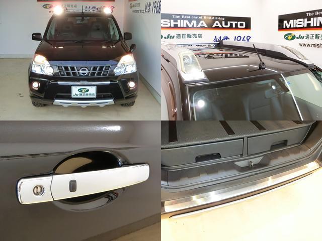 20X 4WD 新品16インチアルミ&グッドリッチ ナビTV(7枚目)