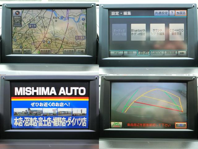 「トヨタ」「SAI」「セダン」「静岡県」の中古車15
