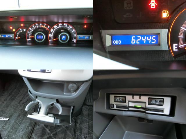 「トヨタ」「ヴォクシー」「ミニバン・ワンボックス」「静岡県」の中古車14