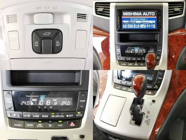350Sプライムセレクション 7名 純正ツインモニター 純正ツインモニター 両側パワースライドドア 電動テールゲート 前後カメラ 20inアルミ 車高調(13枚目)