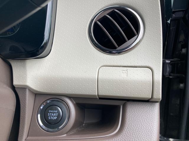 ドルチェX SDナビフルセグ ウインカーミラー 修復歴無 バックカメラ AW 4名乗り オーディオ付 スマートキー プッシュスタート オートライト オートエアコン 専用レザーシート(5枚目)