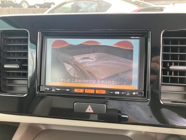ドルチェX SDナビフルセグ ウインカーミラー 修復歴無 バックカメラ AW 4名乗り オーディオ付 スマートキー プッシュスタート オートライト オートエアコン 専用レザーシート(8枚目)