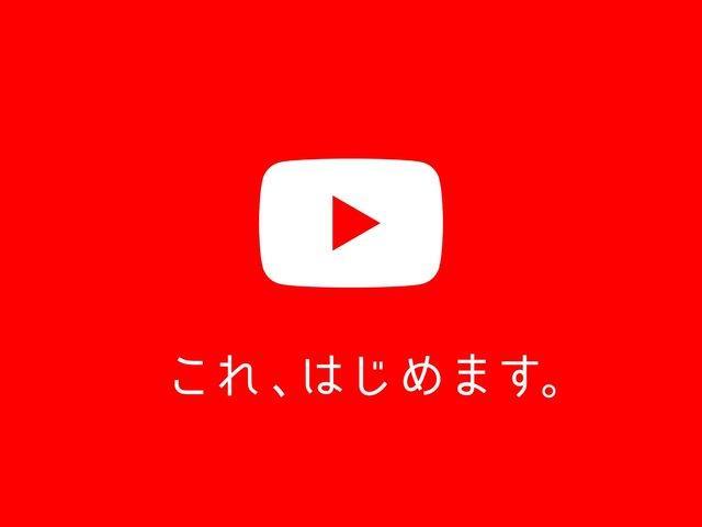 現車確認が難しい時期ですので動画確認も始めました!外装→https://youtu.be/CfN10oZK3yo走行動画→https://youtu.be/vVOE6L8IXxk